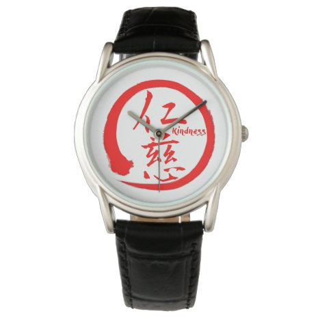 Red enso circle | Japanese kanji for kindness Wrist Watch