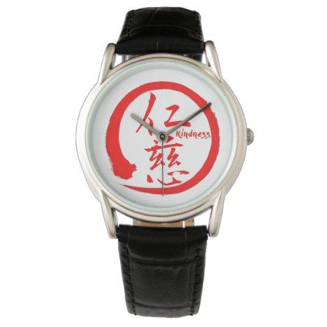 Red enso circle   Japanese kanji for kindness Wrist Watch