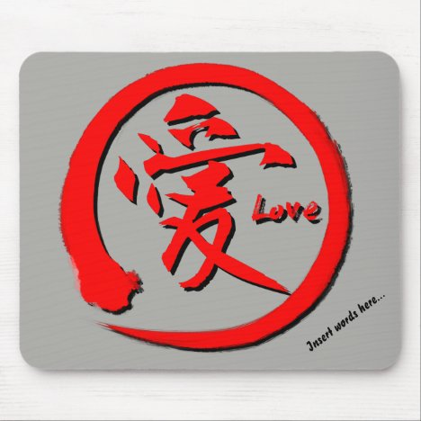 Red enso circle | Japanese kanji symbol for love Mouse Pad