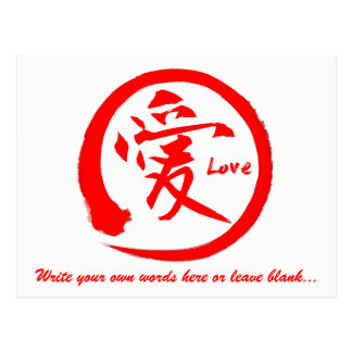 Red enso circle | Japanese kanji symbol for love Postcard