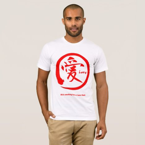 Red enso circle | Japanese kanji symbol for love T-Shirt