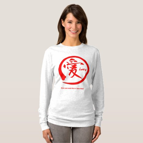 Red enso | Japanese kanji symbol for love T-Shirt