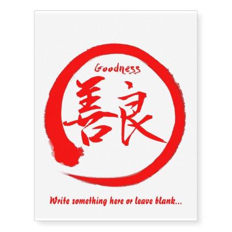 Red enso zen circle • Goodness kanji Temporary Tattoos