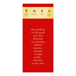 Red Envelope - Hong Bao Rack Card