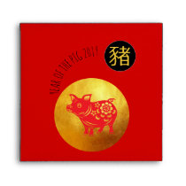 Red Envelope Pig Papercut Chinese New Year 2019