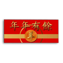Red Envelopes 1 for Chinese New Year 2015
