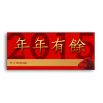 Red Envelopes 3 for Chinese New Year