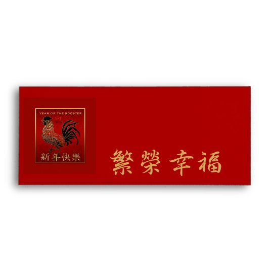 Chinese New Year concept of Hand holding red envelopes