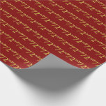 [ Thumbnail: Red, Faux Gold 72nd (Seventy-Second) Event Wrapping Paper ]