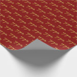 [ Thumbnail: Red, Faux Gold 77th (Seventy-Seventh) Event Wrapping Paper ]