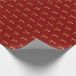 [ Thumbnail: Red, Faux Gold 7th (Seventh) Event Wrapping Paper ]