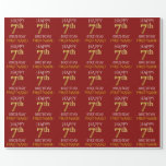 """[ Thumbnail: Red, Faux Gold """"Happy 7th Birthday"""" Wrapping Paper ]"""