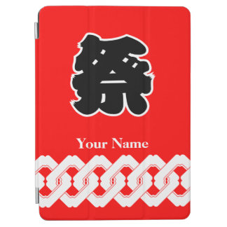 Red Festival Happi Coat iPad Air Cover