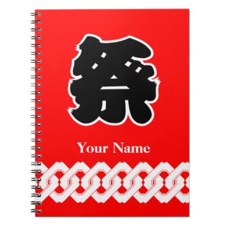Red Festival Happi Coat Notebook