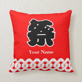 Red Festival Happi Coat Throw Pillow