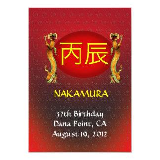 """Red Fire Dragon Birthday Invite 5"""" X 7"""" Invitation Card"""