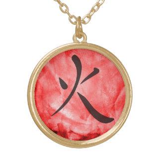 Red Fire Element Asian Script Watercolor Round Pendant Necklace