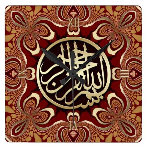 Red Gold Bismillah Arabic Calligraphy Wall Clock