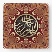 Red Gold Bismillah Arabic Calligraphy Wall Clock