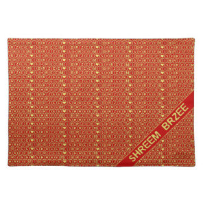 Red Gold Chant Shreem Brzee attract wealth Cloth Placemat