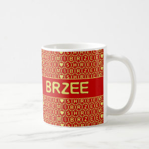 Red Gold Chant Shreem Brzee attract wealth Coffee Mug