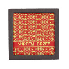 Red Gold Chant Shreem Brzee attract wealth Keepsake Box