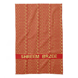 Red Gold Chant Shreem Brzee attract wealth Kitchen Towel