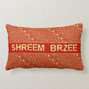 Red Gold Chant Shreem Brzee attract wealth Lumbar Pillow