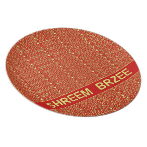 Red Gold Chant Shreem Brzee attract wealth Melamine Plate
