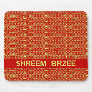 Red Gold Chant Shreem Brzee attract wealth Mouse Pad