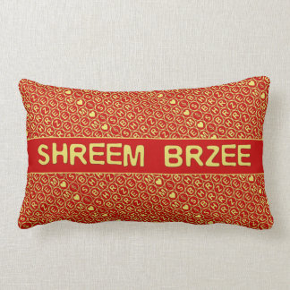 Red Gold Chant Shreem Brzee attract wealth Pillow