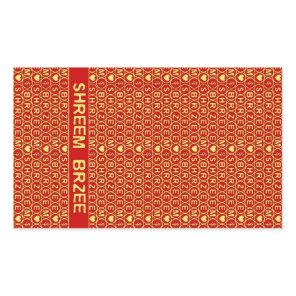 Red Gold Chant Shreem Brzee attract wealth Rectangular Sticker