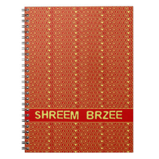 Red Gold Chant Shreem Brzee attract wealth Spiral Notebook