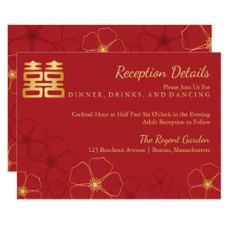Red Amp Gold Cherry Blossoms Asian Wedding Details Card