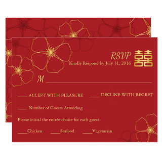 Red & Gold Cherry Blossoms Wedding RSVP Card