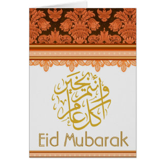Red Gold Damask brocade  Eid Mubarak Greeting Card