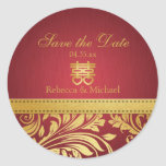 Red & Gold Damask, Chinese Double Happiness Classic Round Sticker