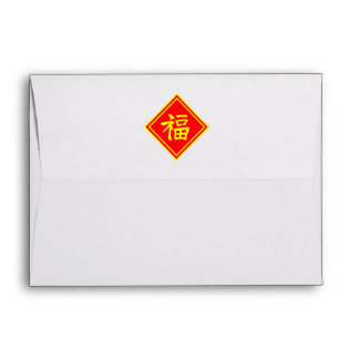 Red & Gold Lucky Fu Symbol Envelope