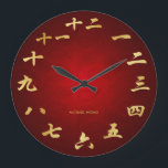 """Red &amp; Gold Personalized Chinese Calligraphy Clock<br><div class=""""desc"""">Red and Gold Personalized Chinese Calligraphy wall clock.  Add your own name or text.</div>"""