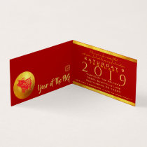 REd Gold Pig papercut 2019 Party Folded Card