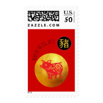 Red Gold Pig Papercut Chinese New Year 2019 Stamp