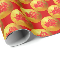 Red Gold Pig Papercut Chinese New Year 2019 Wrap Wrapping Paper