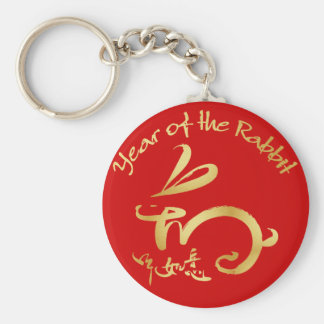 Red / Gold Year of the Rabbit Chinese New Year Basic Round Button Keychain