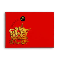 Red Golden Ox Papercut Chinese New Year 2021 Red E Envelope