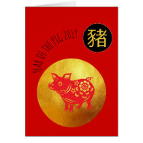 Red Golden Pig Papercut Chinese New Year 2019 Card