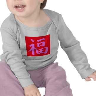 Red good luck kanji kids children t-shirt