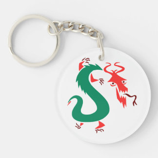 red green abstract chinese dragon.png keychain