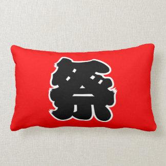 Red Happi Coat-Style Festival Kanji Symbol Lumbar Pillow