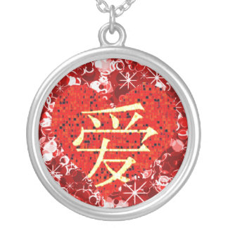 Red heart love kanji glamour 3-D necklace