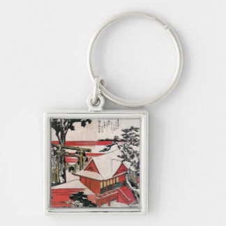 Red Houses Silver-Colored Square Keychain